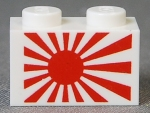 Naval Flag of Japan